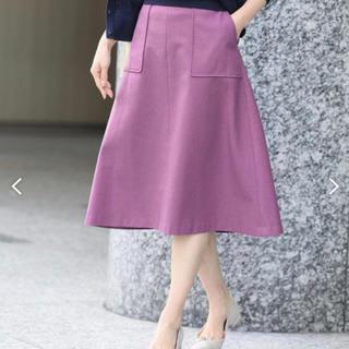 ロペ(ROPE)のROPE トラベラーズスカート(ひざ丈スカート)