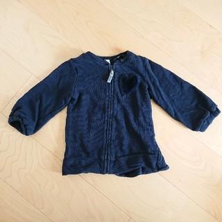 ハッカベビー(hakka baby)のhakka baby 90cm パーカー 紺(ジャケット/上着)
