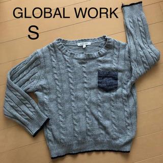 GLOBAL WORK - グローバルワーク ニット S キッズ グレー 90 100 セーター