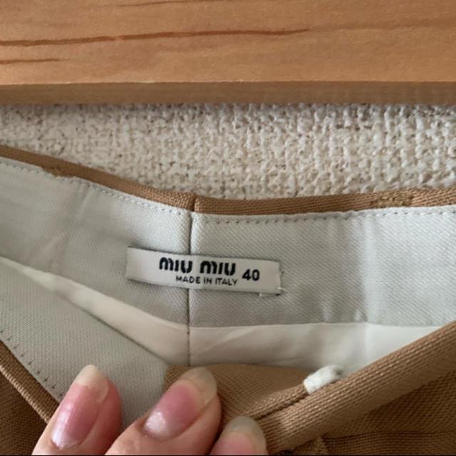 miumiu(ミュウミュウ)の最終値下げ Miu Miu フレアパンツ メンズのパンツ(スラックス)の商品写真