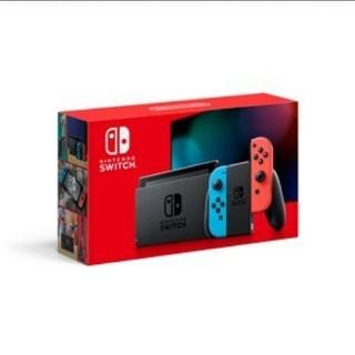 Nintendo Switch - Switch本体 + リングフィットアドベンチャー