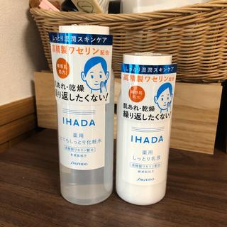 シセイドウ(SHISEIDO (資生堂))のイハダ  2本セット(化粧水/ローション)