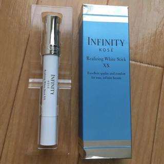 インフィニティ(Infinity)のインフィニティ ホワイトスティック(美容液)