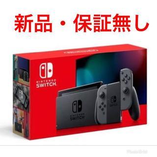 任天堂 - ニンテンドースイッチ 新品
