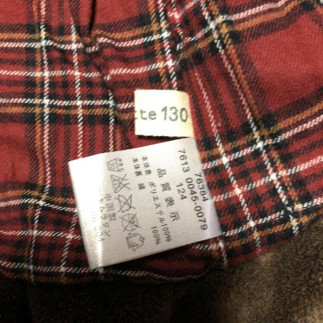 Biquette(ビケット)の26.ビケット130cm ポンチョ? キッズ/ベビー/マタニティのキッズ服女の子用(90cm~)(ジャケット/上着)の商品写真