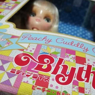 Takara Tomy - ☆cute ブライス本体+スタンド