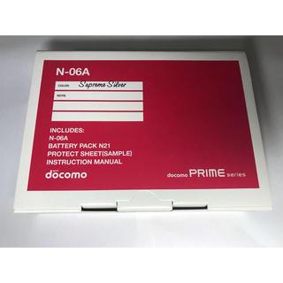 エヌティティドコモ(NTTdocomo)のdocomo N-06A シルバー 新品未使用(携帯電話本体)