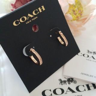 COACH - 新品【COACH コーチ】フープピアス ローズゴールド