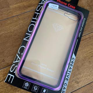 iPhone8plus ケース(iPhoneケース)