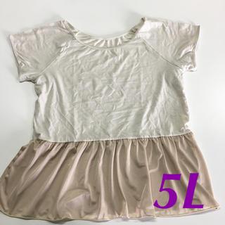 ペプラム型 汗取りインナー 5L(Tシャツ(半袖/袖なし))