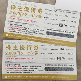 moussy - バロックジャパンリミテッド 株主優待券4,000円分