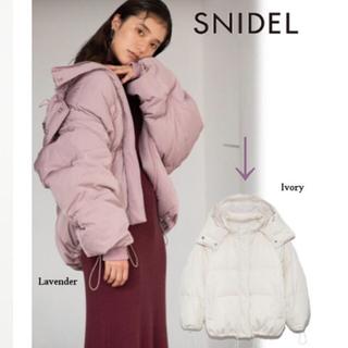 snidel - 新品タグ付き SNIDEL ファンクションダウンジャケット アイボリー