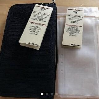 MUJI (無印良品) - 無印良品 パスポートケース  リフィル3枚+3枚合計6枚! ブラック