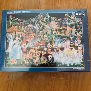 Disney - ディズニー ジグソーパズル 500ピース 未使用