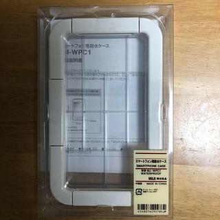 MUJI (無印良品) - 無印良品 スマートフォン用 防水ケース MJ‐WPC1
