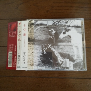 中島みゆき / 子守歌~こころもりうた   CD(ポップス/ロック(邦楽))