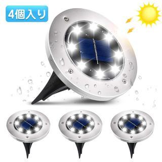 ソーラーライト 4個 埋め込み式 屋外 ガーデンライト 8LED高輝度