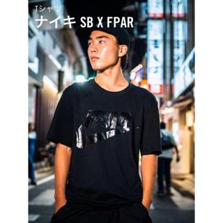 NIKE - 新品 FPAR NIKE SB QS TEE XL ナイキ Tシャツ