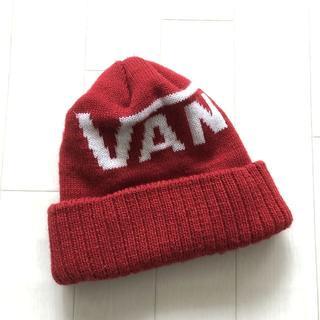 ヴァンズ(VANS)の美品★ VANS キッズ ニット帽(帽子)