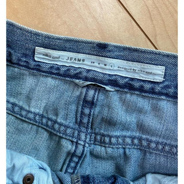 niko and...(ニコアンド)の美品 niko and… ワイドパンツ レディースのパンツ(デニム/ジーンズ)の商品写真