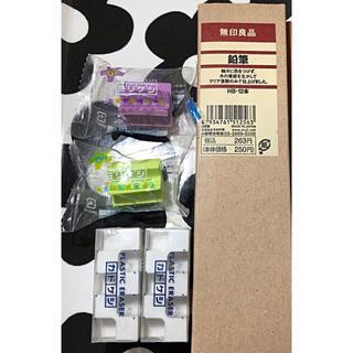 コクヨ(コクヨ)の新品!無印 鉛筆12本+カドケシ+ミリケシ セット(鉛筆)