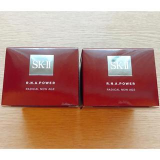 SK-II - SK-II R.N.A パワー ラディカル ニュー エイジ  80g×2 新品