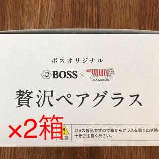 リサラーソン(Lisa Larson)の☆サントリー BOSS×LISA LARSONグラスセット2個×2箱(グラス/カップ)
