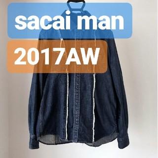 sacai - 【名作】sacai man 2017AW 再構築デニムシャツ