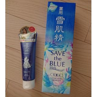 セッキセイ(雪肌精)の雪肌精 化粧水、ホワイト洗顔クリームセット(化粧水/ローション)