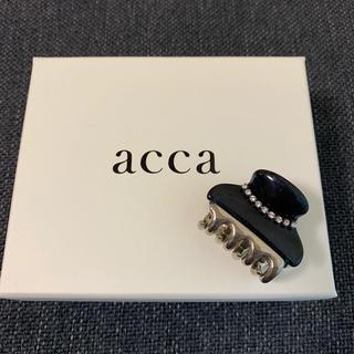 アッカ(acca)の貴重◆acca ブラック ニューコラーナ   S ヘアクリップ(バレッタ/ヘアクリップ)
