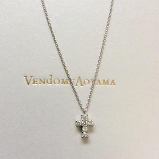 Vendome Aoyama - ヴァンドームアオヤマ プラチナダイヤモンドネックレス クロスモチーフ 十字架