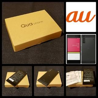 キョウセラ(京セラ)の【SIMフリー/新品未使用】au Qua phone KYV37/ブラック(スマートフォン本体)