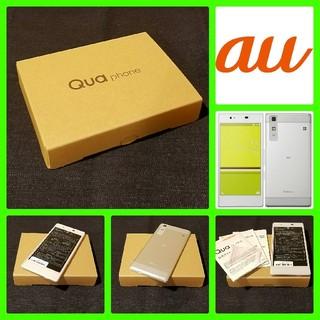 キョウセラ(京セラ)の【SIMフリー/新品未使用】au Qua phone KYV37/シルバー(スマートフォン本体)