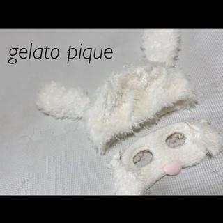 ジェラートピケ(gelato pique)のgelato pique 帽子 メガネ ポーチセット(その他)