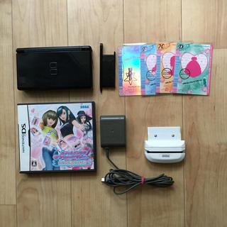 任天堂 - DS本体セット ラブANDベリー カードリーダー付き ラブアンドベリー