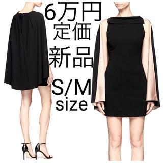 アリスアンドオリビア(Alice+Olivia)の新品 alice+olivia ケープドレス ワンピース ブラック 黒(ミニワンピース)