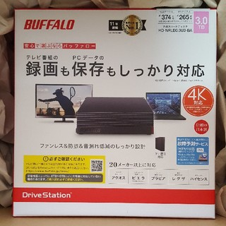 Buffalo - バッファロー 外付けハードディスク 3.0TB HD-NRLD3.0U3-BA