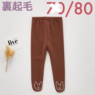 秋冬 ベビー 裏起毛 タイツ 韓国子供服 80 アニマル くまさん