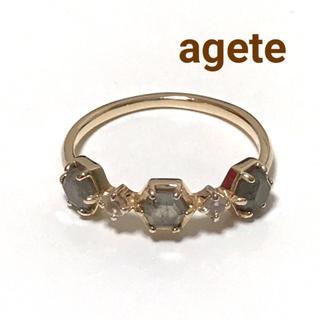 agete - agete ラブラドライト リング 9号