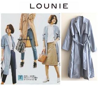LOUNIE - 【VERY掲載4.2万 】ルーニィ LOUNIE★ 薄軽トレンチコート