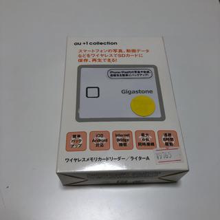 au - ワイヤレスメモリーカードリーダー