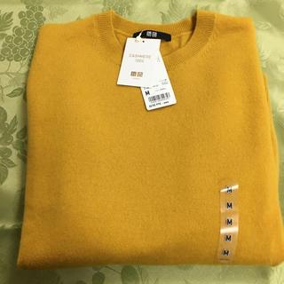 ユニクロ(UNIQLO)のユニクロ カシミアセーター 新品(ニット/セーター)