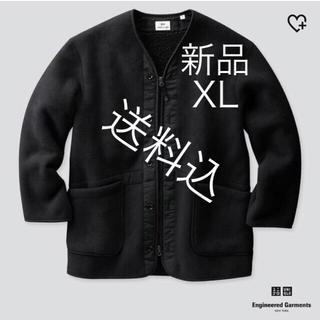 エンジニアードガーメンツ(Engineered Garments)の【新品】ユニクロ ガーメンツ フリースノーカラーコート ブラック(ノーカラージャケット)