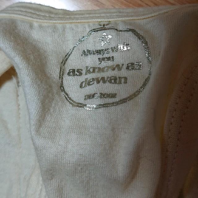 AS KNOW AS(アズノウアズ)のアズノウアズ/犬服 美品 ハンドメイドのペット(ペット服/アクセサリー)の商品写真
