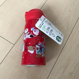 スターバックスコーヒー(Starbucks Coffee)のスターバックス水筒(水筒)