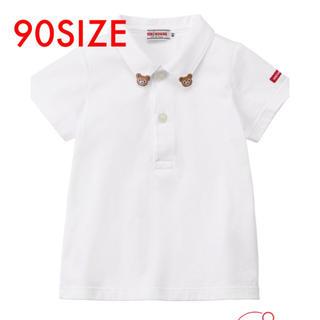 mikihouse - プッチーミニワッペン付き半袖ポロシャツ 白90㎝