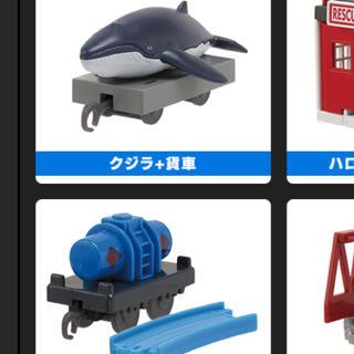 T-ARTS - トードとクジラ カプセルプラレール