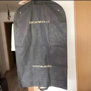 エンポリオアルマーニ(Emporio Armani)のエンポリオ・アルマーニ ガーメント スーツカバー(トラベルバッグ/スーツケース)