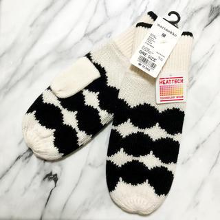 marimekko - ユニクロ × マリメッコ 手袋 ミトン