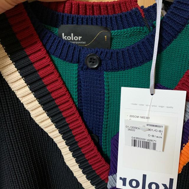 kolor(カラー)のKolor 20SS クレイジーパターン ニット メンズのトップス(ニット/セーター)の商品写真